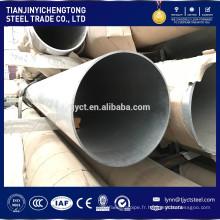 Tuyau en aluminium de haute qualité anodisé 7075 T6 6061 5083