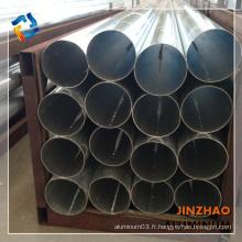 2024 tube creux rond en aluminium