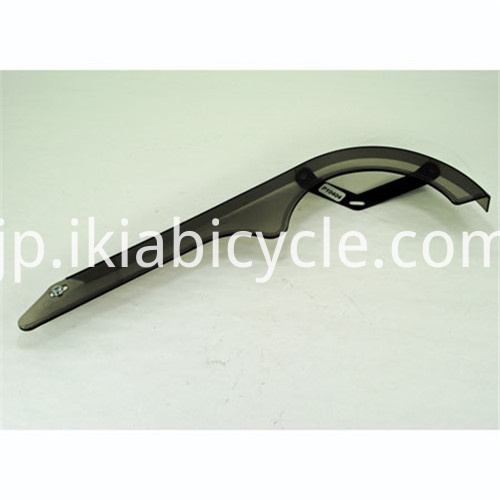 Bicycle Parts Chain Cover