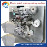 Sterile adhesive plaster patch making machine