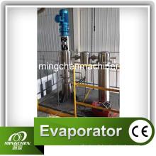 Evaporateur à couche mince