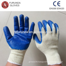 Blue palm latex coated cotton gloves
