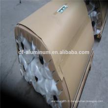 Bobine laminée à froid en aluminium personnalisée 3003, bobine en aluminium pour tube à gaz