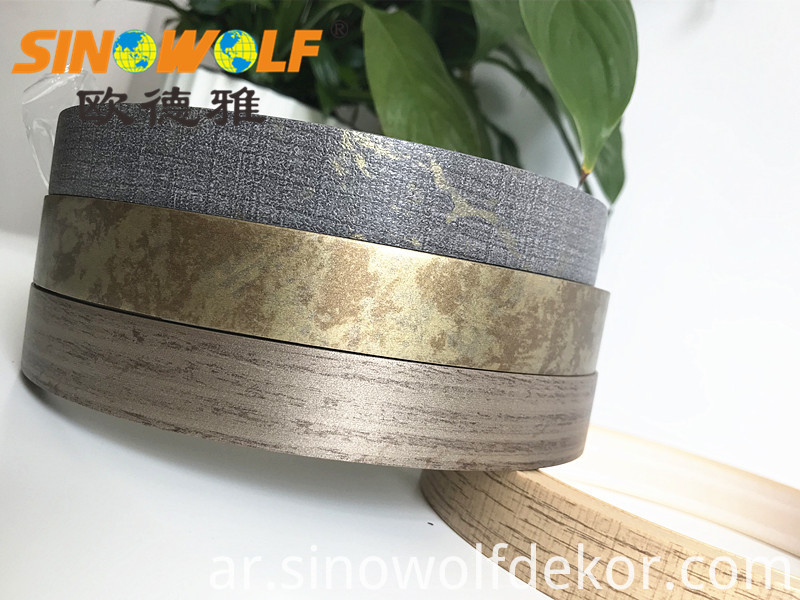 ABS Edge Banding for Furniture for Sale