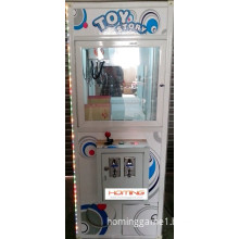small claw machine for sale(hominggame-COM-400)