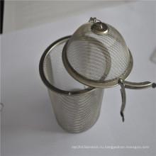 Хорошая и дешевая сетка из нержавеющей стали чай для заварки чая мяч