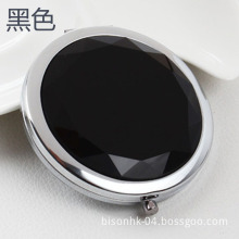 Metal Double Sided Pocket Mirror