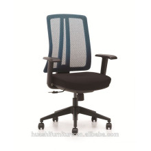 X1-03 mesh chair for office