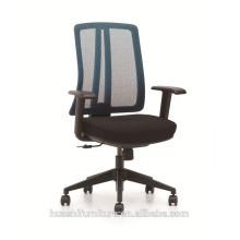 Х1-03 стул сетки офиса