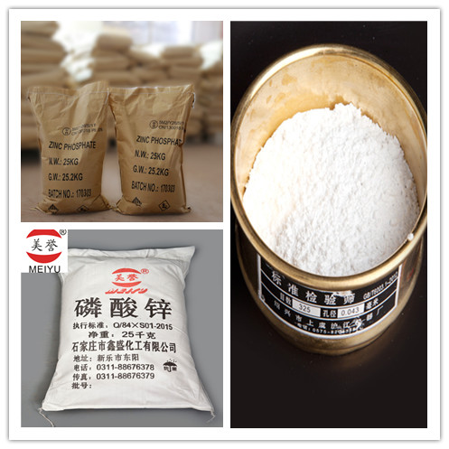 CAS No 7779-90-0 50.5 Zinc Containing Zinc Phosphate