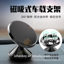 Icheckey Magnetic Car Holder