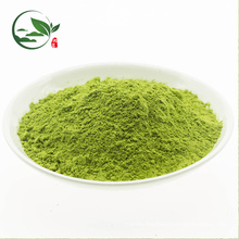 Organic Culinary Matcha Green Tea Powder for Cooking / Baking