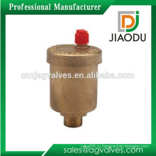 Свободный образец высокое качество 1 2 0.5 1/2 6 дюймов под высоким давлением подделанный CW614N медный лайтон и латунный автоматический воздушный клапан