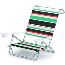 classic stripe Mini Sun Chaise with cup holder