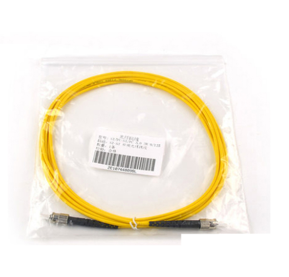 3 Meter Optic Fiber Patch Cord