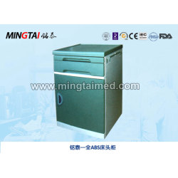 Mingtai Full ABS bedside cabinet