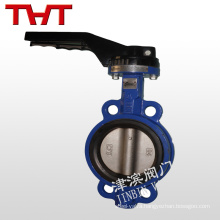 cast iron lever handle operated wafer type butterfly valve