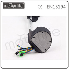 MOTORLIFE Wannenbatterie 36v bürstenloser Motorcontroller