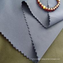 China good quality tricot 40 guage tricot 82 nylon 18 spandex yoga leggings swimsuit fabric 220gsm