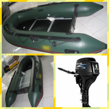 3.2m Military Inflatable Boat with Outboard Motor