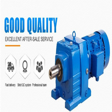 Inline Helical Speed ​​Reducer Helical Gearbox