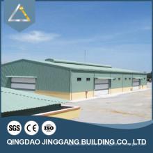 Hot Sale Multifuncional Prefab Steel Structure Pig House