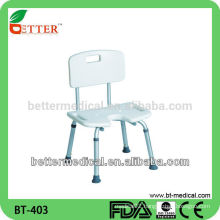 Aluminum PE shower chair for old people disabled