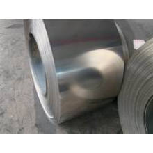 (201/304/410) Cold Rolled Stainless Steel Strip/Coil