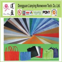 Hot Custom Cheap PP Nonwoven Fabric Bag /Shopping Bags