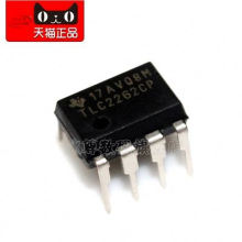 BZSM3-- TLC2262 DIP-8 low-power op amp Electronic Component IC Chip TLC2262CP