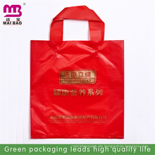 konkurrierender Fabrikverkauf wholesale weiche Schleifenhandgriffeinkaufsplastiktaschen
