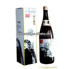 saké chinois de Chine exportateur