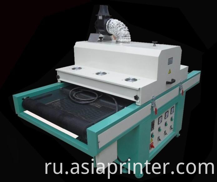 uv curing machine 2