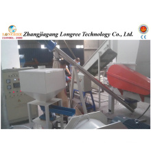 Plastic Waste Product Recycling Crusher, Pet Bottle, PP/PE Film Crusher