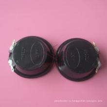 Пьезоэлектрический ультразвуковой рог Ks-5120b