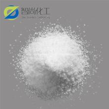 Herbicide & Weedicide CAS 111991-09-4 Nicosulfuron