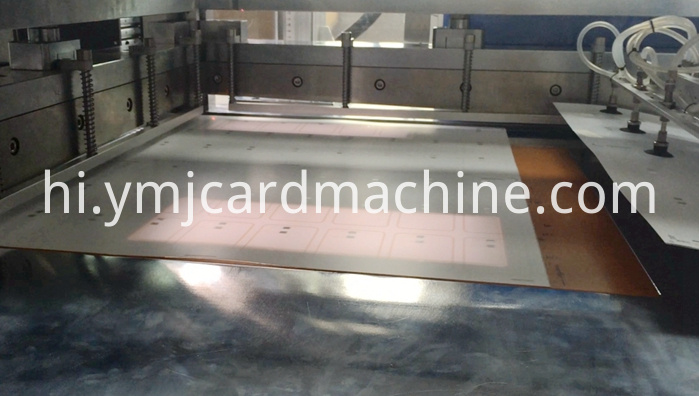 Smart Card Cutting Machine