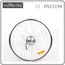 MOTORLIFE dc motor wheel 250w