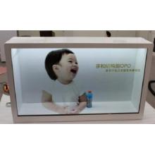 """Pantalla LCD transparente de 42 """"cosméticos, pantalla holográfica 3D"""