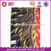 Цифровая печать район ткань / вискоза цена ткани / 100 вискозные ткани