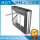 Swimming Hall Automatic Turnstiles Secuirty Tripod Barreir