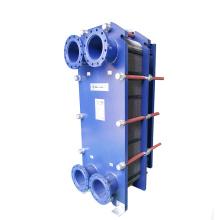 Enfriador de agua industrial OEM intercambiador de calor de placas V100