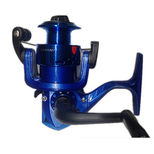 Moulinet de pêche Spinning Low Reel