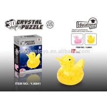 Educational 3D crystal puzzle duck 17PCS