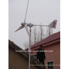 небольшой Ветер турбины мини Ветродвигатель дома использовать морской крыши 12v 24v 48v 300w600w800w1000w1500w1600w2000w3000w ветротурбины