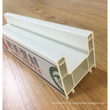 PVC coulissant 60mm