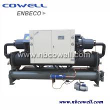 Compresor de doble tornillo Refrigerador refrigerado por agua