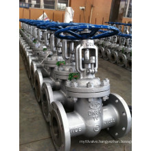 DIN Cast Steel Wedge Gate Valve (DN80 PN16)