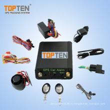 Отличный автомобильный GPS-трекер (Tk220-J)