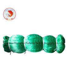 Light Nylon Mono Fishing Net